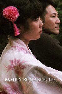 Download Movie Family Romance, LLC Fzmovies Free Mp4