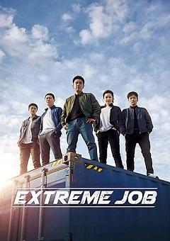 Download Movie Extreme Job