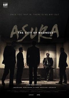 Asura The City of Madness (2016) KOREAN