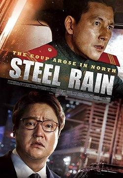Download Movie Steel Rain 2017 KOREAN