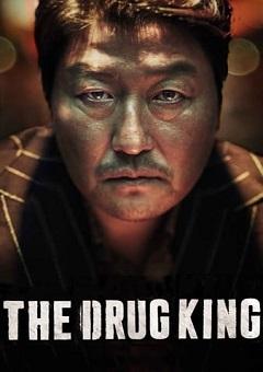 Download Movie The Drug King (2018) KOREAN