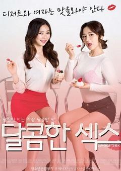 Download Movie Sweet Sex (2017) KOREAN