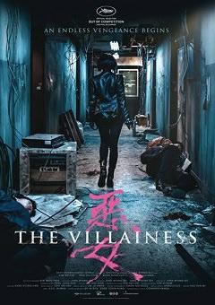 Download Movie The Villainess 2017 KOREAN