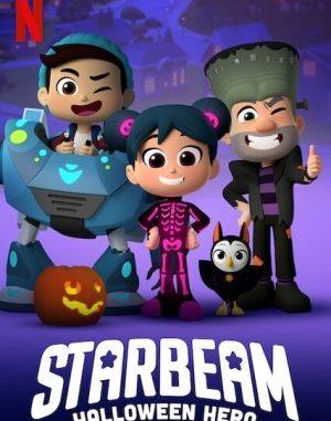 Download Movie Halloween Hero (2020) (Animation)