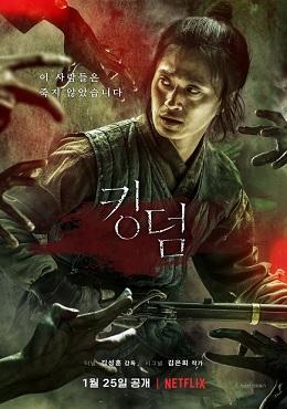 Download Movie Kingdom (2019) Complete S01 KOREAN