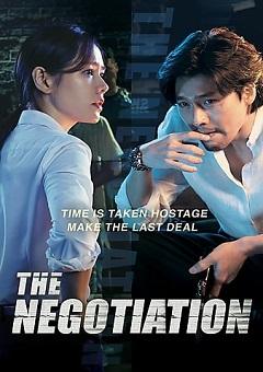 Download Movie The Negotiation (2018) KOREAN