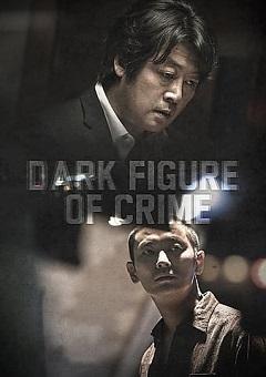 Download Movie Dark Figure of Crime