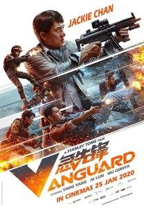 Vanguard (2020) Webrip (Chinese) Download Mp4 Movie